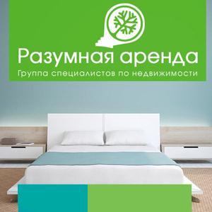 Аренда квартир и офисов Вышкова