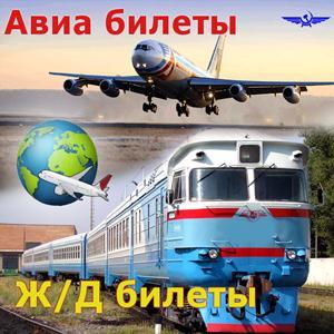 Авиа- и ж/д билеты Вышкова