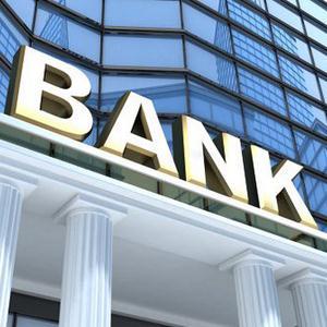 Банки Вышкова