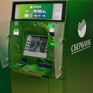 Банкоматы Вышкова