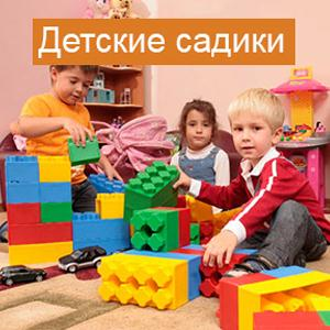 Детские сады Вышкова