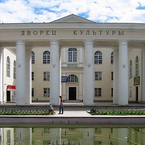 Дворцы и дома культуры Вышкова