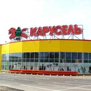 Гипермаркеты Вышкова