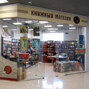 Книжные магазины Вышкова