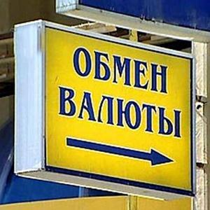Обмен валют Вышкова