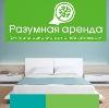 Аренда квартир и офисов в Вышкове