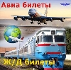 Авиа- и ж/д билеты в Вышкове