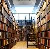 Библиотеки в Вышкове