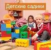 Детские сады в Вышкове