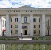 Дворцы и дома культуры в Вышкове