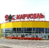 Гипермаркеты в Вышкове