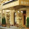 Гостиницы в Вышкове