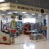 Книжные магазины в Вышкове