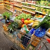 Магазины продуктов в Вышкове