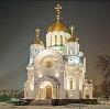 Религиозные учреждения в Вышкове