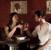 Рестораны, кафе, бары в Вышкове