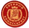 Военкоматы, комиссариаты в Вышкове